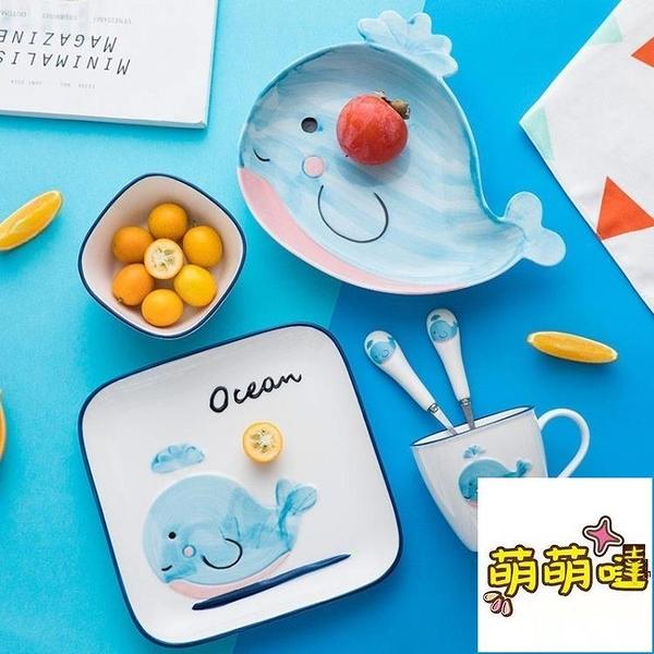 兒童碗碟餐具套裝可愛情侶碗家用寶寶盤子陶瓷少女心日式【萌萌噠】