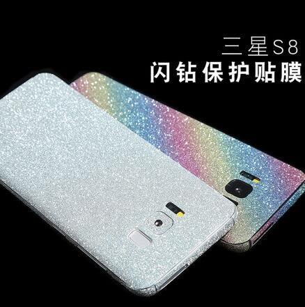 【SZ13】三星GALAXY S8Plus手機背貼膜 閃鑽磨砂全身前後包邊貼膜 三星S8保護膜