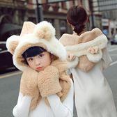 韓版親子保暖雙層加厚兒童秋冬天女童帽子圍巾手套三件套裝一體帽   多莉絲旗艦店