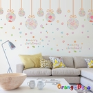 壁貼【橘果設計】鈴鐺 DIY組合壁貼 牆...