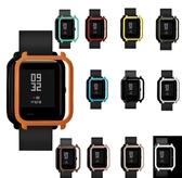【妞妞♥3C】小米amazfit 智能手錶表殼 米動青春版 個性迷彩紋 素面 彩繪保護框