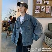 牛仔外套2019春秋新款韓版網紅寬鬆短款上衣百搭拼接牛仔外套潮ins女學生