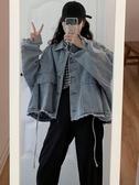 春秋2019新款韓版寬鬆大口袋毛邊牛仔外套女百搭長袖 同款上衣  潮流衣館