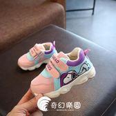 新款兒童運動鞋透氣網鞋兒童卡通球鞋童旅游鞋-奇幻樂園