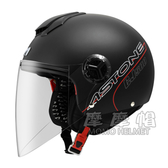 ASTONE CJ500 標準素色 消平黑/素白 長鏡片 內默片 半罩式 安全帽(請備註頭圍臉圍)