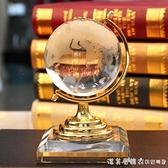 水晶球地球儀輕奢家居擺件酒櫃書房書櫃裝飾品辦公桌工藝品擺設 NMS美眉新品
