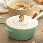 日式大號陶瓷泡面碗帶蓋可愛雙耳飯碗湯碗個性創意家用碗xx8376【Pink中大尺碼】