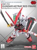 鋼彈模型 BB戰士 SD GUNDAM EX-STANDARD 007 紅色異端鋼彈 TOYeGO 玩具e哥