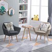 迷你小沙發單人臥室客廳陽台北歐小戶型實木布藝現代簡約懶人椅子WY