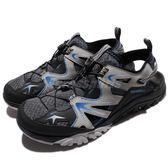 Merrell 戶外鞋 Capra Rapid Sieve 運動鞋 越野 灰 黑 涼拖鞋 男鞋【PUMP306】 ML37681