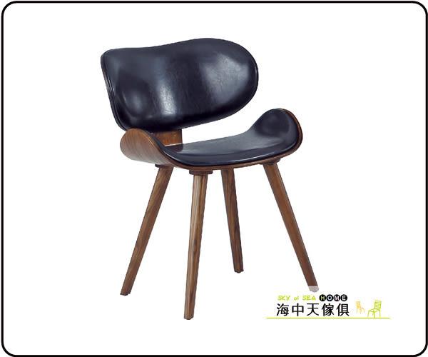 {{ 海中天休閒傢俱廣場 }} C-42 摩登時尚 餐椅系列 711-1  卡西納飛機餐椅(兩色可選)