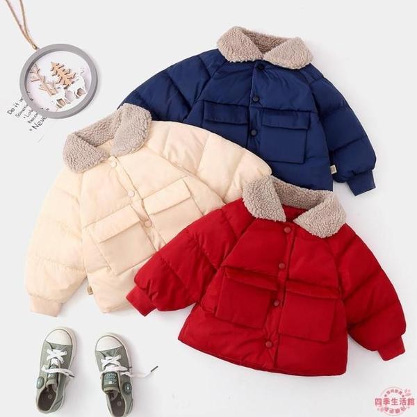 女童棉服 冬季毛領兒童羽絨棉服男童女童寶寶棉衣加厚幼兒短款棉襖外套潮【快速出貨】
