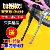 單車支架兒童自行車腳撐停車支架12/14/16/18/20寸童車立腳架邊撐架子配件  LX雙12