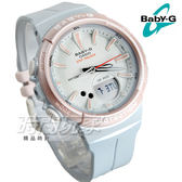 Baby-G BGS-100SC-2A 慢跑系列 輕薄運動風計步時尚雙顯女錶 防水手錶 粉藍x粉紅 BGS-100SC-2ADR CASIO卡西歐