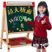 實木兒童畫板畫架磁性小黑板升降畫畫寫字板 HB-28