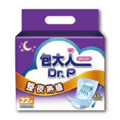 包大人 整夜熟睡尿片 (22片/包)。6包【杏一】