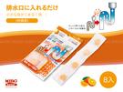 日本製 排水管清洗錠/清洗劑/疏通劑 (橘子香)《Midohouse》