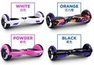 平衡車 智慧雙輪平衡車 DF 交換禮物