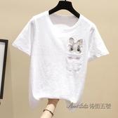 夏季女士短袖2020新款白色T恤女裝寬鬆竹節純棉短袖洋氣體恤上衣 後街五號