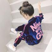女童秋裝套裝2018新款兒童裝兩件套時尚衣服女孩運動裝時髦洋氣潮