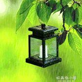 太陽能燈家用戶外吊燈庭院燈防水花園別墅室外設計防蠟燭燈裝飾燈 好再來小屋