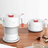 小米有品德爾瑪摺疊式電熱水壺小型迷你家用旅行便攜式燒水壺ATF 夢幻小鎮