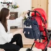 2019新款時尚大容量雙肩媽咪包超輕便日本奶粉包多功能手提母嬰包