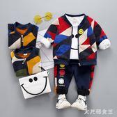 男童套裝 加厚秋冬裝寶寶加絨衛衣0—1-2-3歲嬰兒衣服洋氣三件套 df7141【大尺碼女王】