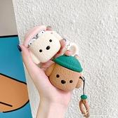 耳機保護套卡通帽子狗狗適用蘋果Airpods耳機保護套airpods2代矽膠Pr耳機殼 新年特惠