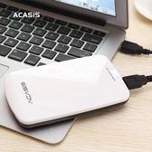 移動硬盤盒  筆記本串口2.5英寸USB2.0移動硬盤盒外置固態機械殼子