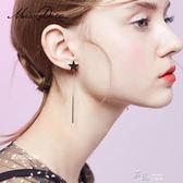 冷淡風星星長款耳環女顯臉瘦時尚耳墜幾何耳飾韓國氣質耳線 道禾生活館