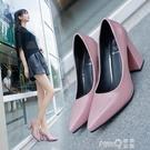 2020春季新款韓版尖頭鞋漆皮女鞋淺口單鞋粗跟高跟鞋女中跟工作鞋 pinkQ 時尚女裝
