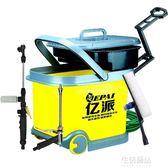 洗車機高壓便攜車載家用12v刷車泵水槍工具套裝神器洗車機igo生活優品