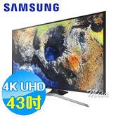 【限量下殺】SAMSUNG三星 43吋UHD 4K聯網 LED液晶電視 UA43MU6100WXZW
