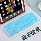 巧克力無線鍵盤藍牙鍵盤手機平板電腦通用迷你小超薄ipadair2【七七特惠全館七八折】