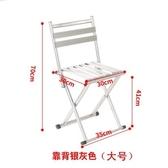 戶外折疊凳椅加厚靠背釣魚椅便攜小凳子折疊椅小板凳LX爾碩數位