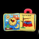 寶寶布書 貝恩施早教玩具兒童撕不爛布書 嬰幼兒益智0寶寶立體布書-3-6個月 芭蕾朵朵