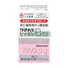 人生製藥渡邊維他命B12膜衣錠 60粒/瓶【媽媽藥妝】