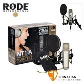 【缺貨】Rode 麥克風 NT1-A 錄音室級 大震膜 麥克風 附避震架 防噴罩 台灣公司貨
