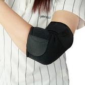 【源之氣】肢體裝具(未滅菌)竹炭加強型運動護肘(2入) RM-10215