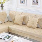 沙發罩 防滑四季沙發墊布藝 潮流小鋪