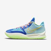 Nike Kyrie Low 4 EP [CZ0105-401] 男 籃球鞋 運動 厄文 明星款 氣墊 包覆 藍彩