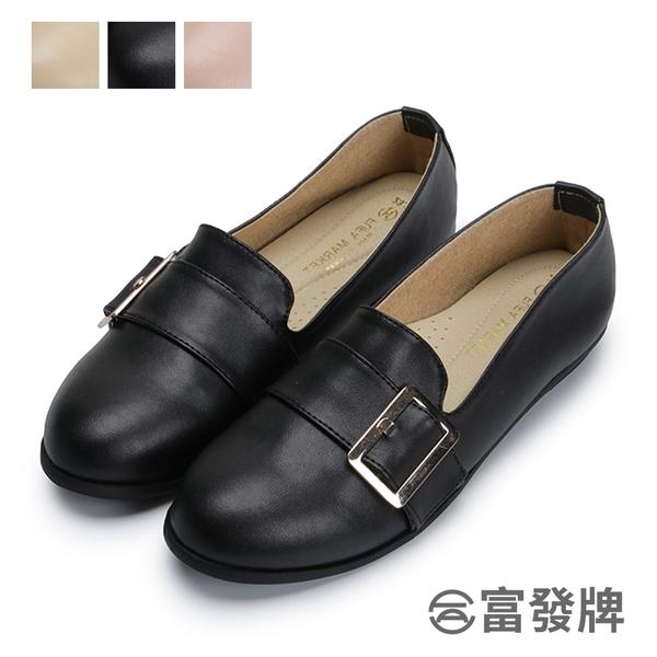 【富發牌】微正式女仕休閒樂福鞋-黑/粉/杏 1BC45