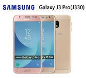 三星 SAMSUNG Galaxy J3 Pro 5吋 2G/16G 4G+3G雙卡雙待-金/粉  [24期零利率]
