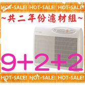 《共二年份濾材組》Opure A2 臻淨 醫療級HEPA空氣清淨機 (台灣製造高品質 / 15-20坪)