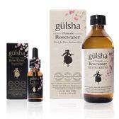 完美新生潤澤組(gulsha古爾莎大馬士革極致玫瑰純露200ml+ 完美新生玫瑰精露 20ml+贈品)/保濕亮白修護