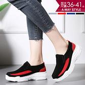 加大碼-真皮透氣柔軟懶人休閒鞋(36-41碼)