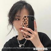 由里公園韓國ins冷淡風豹紋蘋果11手機殼iphoneXsMax硅膠12全包8P