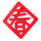 【BlueCat】農曆新年 福春旺 原木方形冰箱貼 (小) 磁鐵