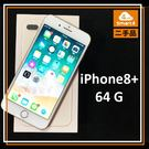 【愛拉風】iPhone8+ i8plus...